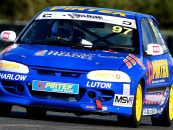 Round 3 – May Pace Car, Proton Satria GTi Track Car